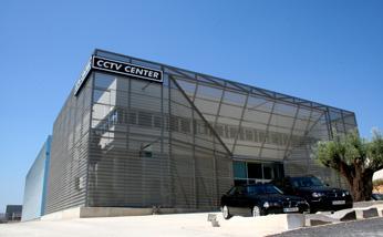 CCTV Center, S.L.