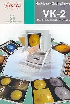 Foto de Sistemas de digitalización