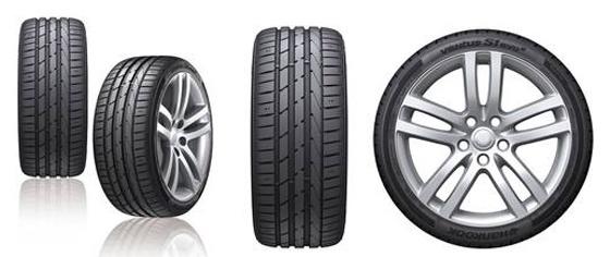 Foto de Neumáticos para turismo