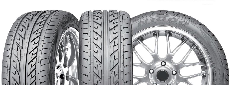 Foto de Neumáticos de estilo deportivo