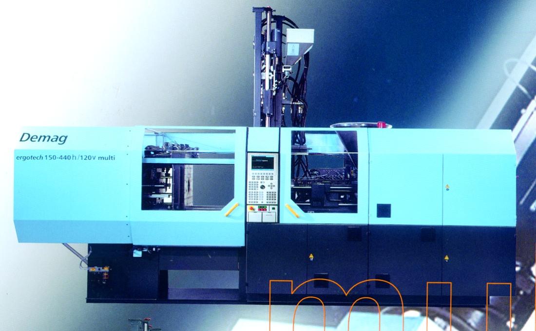 Foto de Tecnología para moldeo por inyección multicomponentes