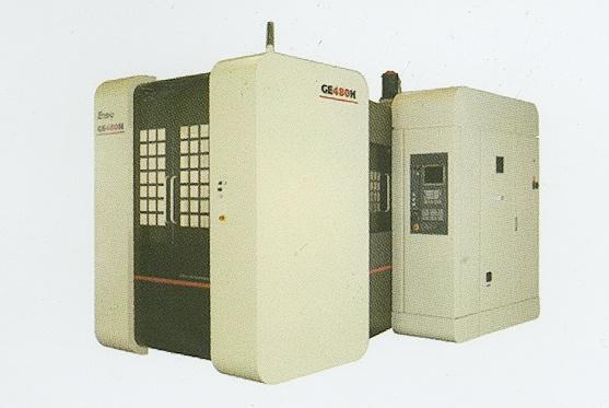 Foto de Centros de mecanizado horizontales
