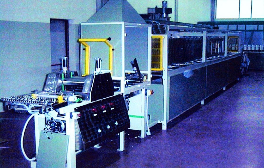 Foto de Instalaciones para el tratamiento tecnológico del hilo
