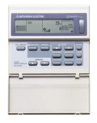 Foto de Controles remotos de sistemas de climatización