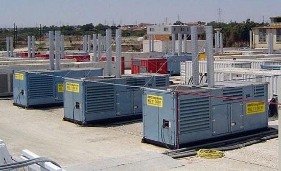 Foto de Plantas de energía y eléctricas