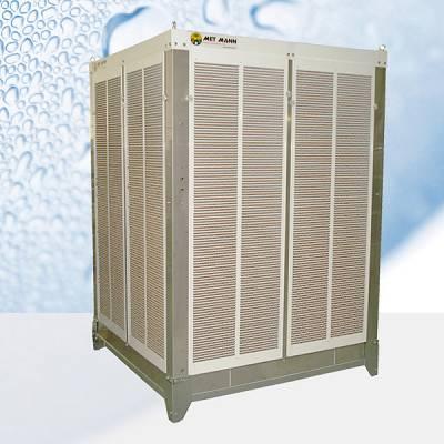 Foto de Climatizadores evaporativos industriales (28.000 a 63.000 m3/h)