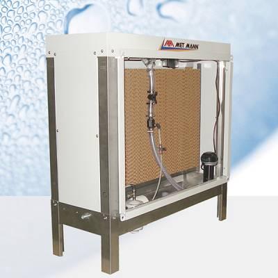 Foto de Módulo adibático para incrementar la humedad del aire