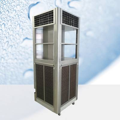 Foto de Climatizador evaporativo portátil ideal para carpas de eventos