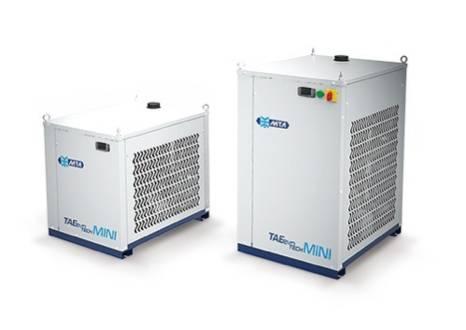 Foto de Refrigeradores de líquido condensados por aire