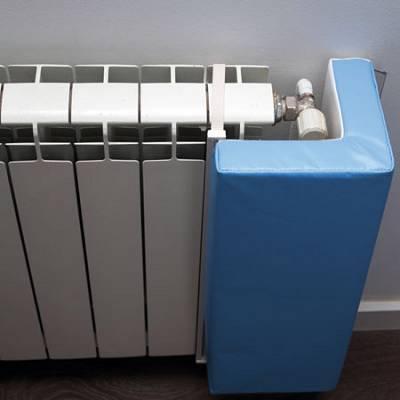 Foto de Protecciones para radiadores