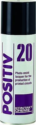 Foto de Positivación de placas de circuitos impresos