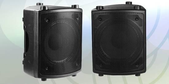 Foto de Caja acústica de alta potencia