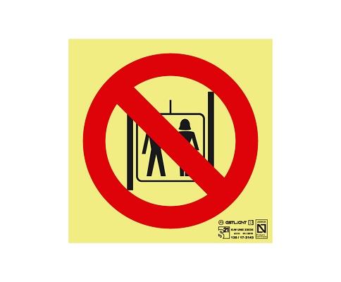 Foto de Señal no utilizar ascensor en caso de emergencia, sin texto