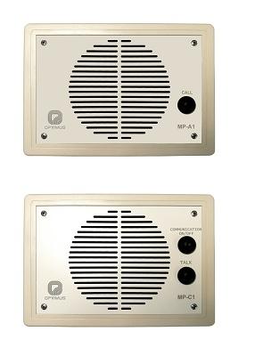 Foto de Sistemas de intercomunicación punto a punto de alta potencia