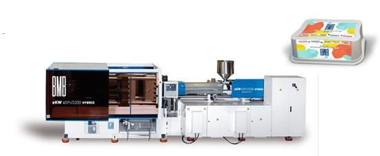 Foto de Inyectoras para la producción de contenedores rectangulares