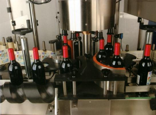 Foto de Sistemas de etiquetado