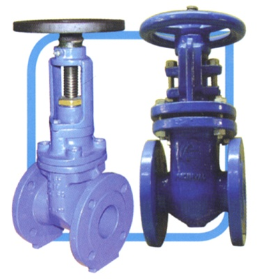 Foto de Válvulas de compuerta de cierre elástico y metal/metal