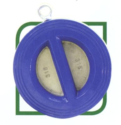 Foto de Válvulas de retención de doble plato
