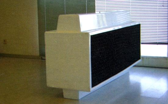 Foto de Equipos de refrigeración evaporativa