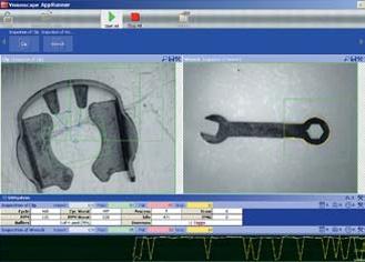 Foto de Software de visión artificial