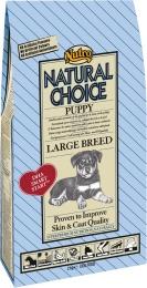 Foto de Alimentos para cachorros de razas grandes