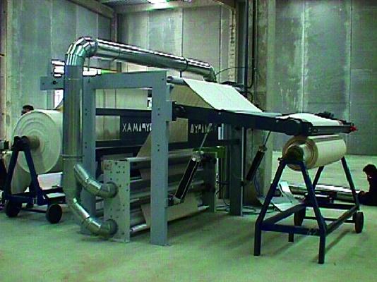 Foto de Máquina para limpieza de tejidos