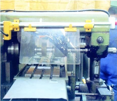 Picture of Protections of machinery