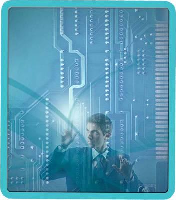 Foto de Software de mantenimiento informático