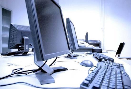 Foto de Software servicio en línea