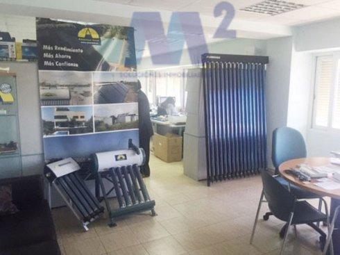 Fotografía de Oficina en alquiler en Alcobendas [A-O.138 - 31718578]