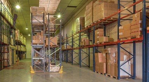 Fotografía de Nave industrial en venta  [2404]