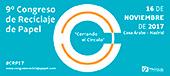 Asociación Española de Recuperadores de Papel y Cartón