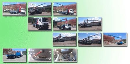 Jumar Trucks, S.L.