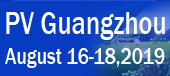 PV Guangzhou Organizing Committee: August 16-18, 2019
