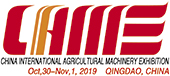 China International Agricultural Machinery Exhibition