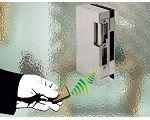 Cerraderos electrónicos
